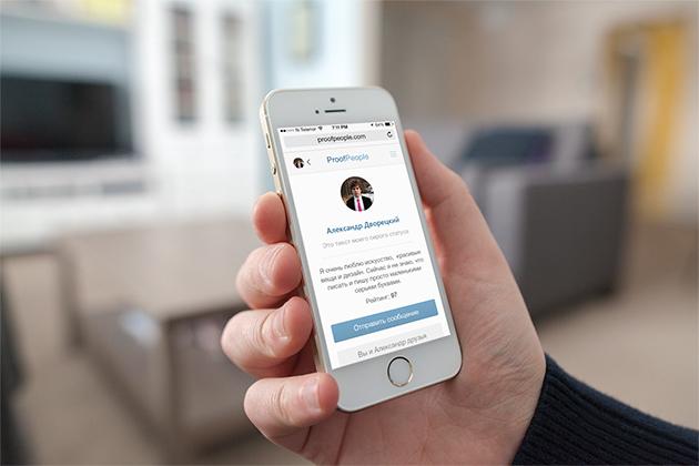 разработка социальной сети мобильная версия