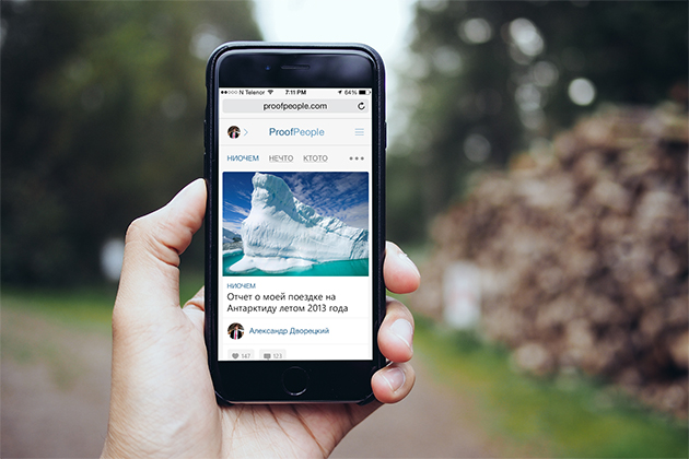 разработка социальной сети дизайн для мобильных устройств